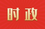 """南水北调中线水源地以""""绿水青山""""保""""清水北上"""""""