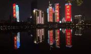 携手并进 共克时艰 上海市实体商业联合抗击疫情倡议书