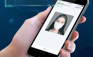 人脸识别技术升级 戴着口罩也能认出你