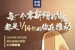 国际锐评丨中国有无瞒报疫情?世卫专家道出真相