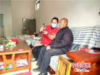 河南宝丰:帮助80岁以上老人办理高龄认证补贴