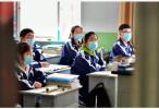 疫情流行期间,孩子上学应该注意些什么?