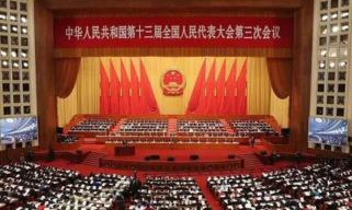 综述:全国人大涉港国安立法不影响香港高度自治和市民基本权利自由