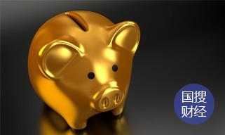 八部门出台指导意见强化中小微企业金融服务