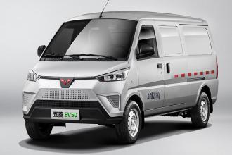 售11.18-11.98萬元 五菱EV50純電動5座版上市