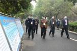 漯河市司法局及其个人获国家司法部通报表扬