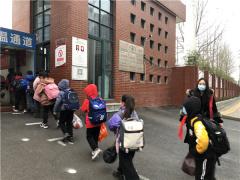 新学期,新起点!郑州高新区八一小学开学第一天