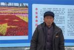 """河南太康:打造""""红色引擎"""" 引领乡村振兴步入""""快车道"""""""