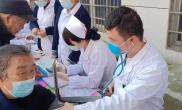 河南罗山:文明实践惠民生 健康宣教进社区