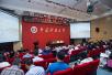 """""""大学人与大学发展:教师•学术•组织""""高层论坛在中国矿大召开"""