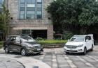 长安全新MPV凌轩今日上市 预计7.98万起售