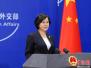 中方表示菲在南海开采石油将引发冲突?外交部回应