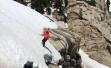 在美登山失联女孩确认死亡:疑从雪坡掉落,曾就读杭州二中
