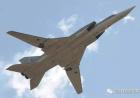 俄军逆火轰炸机将来华推销 中国正研轰20已不再需要