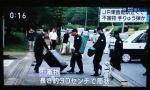日本车站现类似手榴弹可疑物 部分列车停运