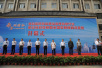 第四届陕西省测绘地理信息行业职业技能竞赛暨全国竞赛陕西选拔赛在西安开赛