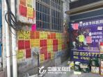 """义乌下西陶村卫生状况堪忧 垃圾成行人车辆""""拦路虎"""""""