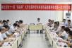 """湖北省第十一届""""挑战杯""""评审会在我校举行"""