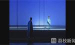 江蘇原創大戲《青衣》昨晚精彩上演