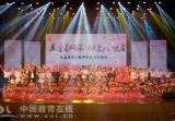 温州市永嘉县幼儿教师职业素养展演活动举行