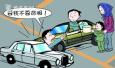 上海街头现奇葩乞讨:不给100块拗断车主雨刮器