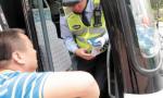 旅顺交警检查旅游包车 30余辆车近半驾驶员未系安全带