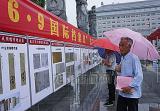 """新沂市档案局积极部署6.9""""国际档案日""""宣传活动"""