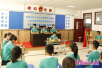 """青岛首个规范化""""学校专门模拟法庭""""启用"""