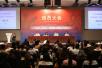 上海国际电影节电视节举行动员大会 45家展映影院覆盖上海16个区