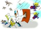 检验检疫部门提醒:东南亚国家登革热高发 出游应提高防病意识