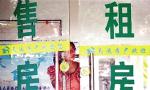 郑州租房市场降得更多 毕业季房租有望回升