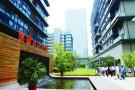 南京超80万平方米人才安居住房已落实到位