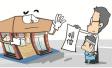 与课外培训机构起纠纷 家长应该咋维权?
