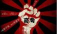 恢复高考40年 知识改变中国!