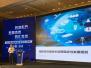 海航科技区块链再发力 助力国内首个自主链研发