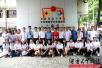 湖南省长沙市红十字会举行造血干细胞捐献和无偿献血宣传活动