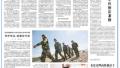 人民日报:常州天宁区成立和谐促进会化解矛盾纠纷