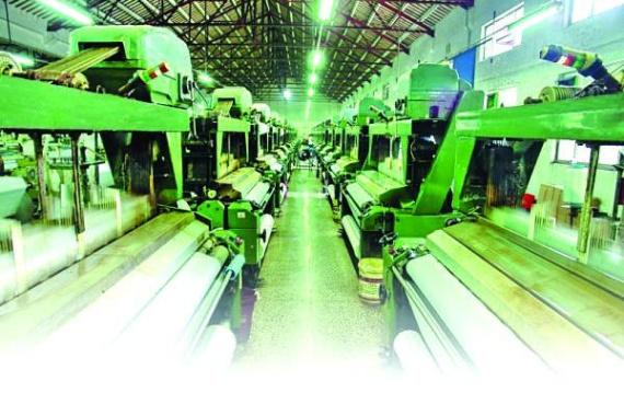 工业领域加快实施绿色制造工程 实现绿色低碳转型