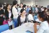 高考填报志愿要看就业率 机构评出高失业型专业