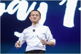 马云请全美中小企业重新发现中国