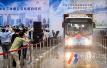 宁波比亚迪基地首批K8纯电动客车正式下线