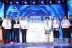 蒙牛乳业:为中国的民族品牌长城添砖加瓦