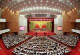 鹿城区直机关迅速传达学习省第十四次党代会会议精神