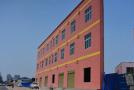 """郑州奇葩建筑如""""纸片楼"""" 最薄处仅20余厘米"""
