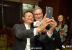 马云的手机是iphone8?网友们纷纷猜测