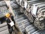 唐山化解钢铁产能848万吨 按时完成压减产能过半任务
