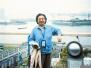 88岁时,她仍出国旅行