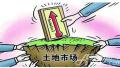 沈阳本月集中推出6宗土地 共19.6万平方米