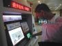 北京公交卡自助充值退卡可使用微信支付宝