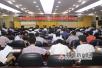 永州市纪委召开专题会议落实中央纪委省纪委视频会议精神